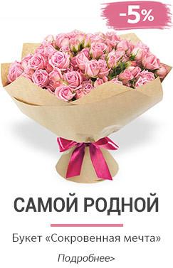 Доставка цветов великий новгород недорого